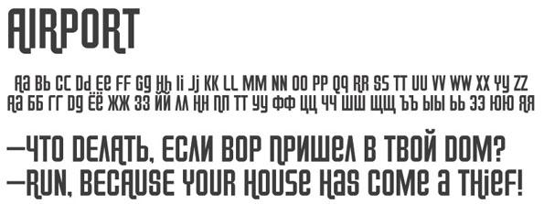 Бесплатный кириллический шрифт Аirport