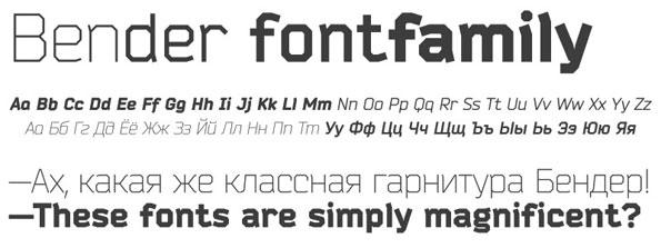 Бесплатный кириллический шрифт Bender