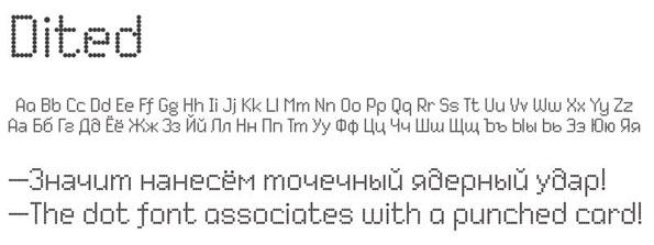 Бесплатный кириллический шрифт Dited