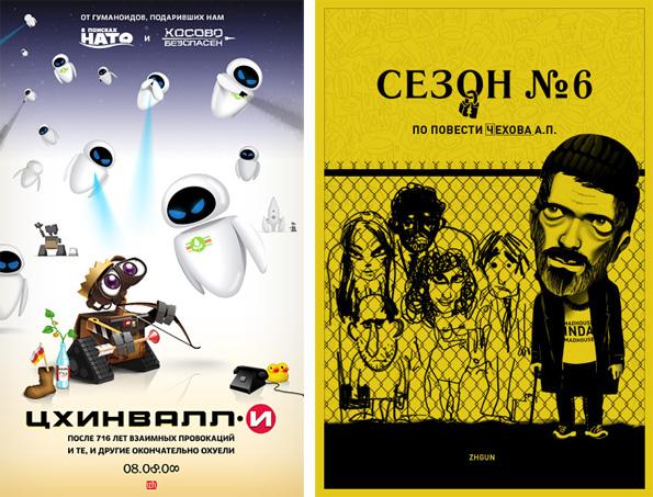Егор Zhgun и его кино | работы Егора Zhgun
