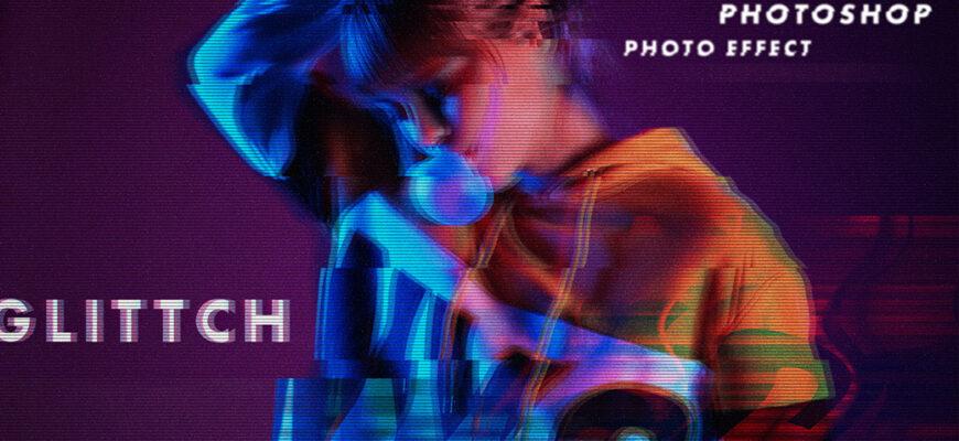 Добавляем глитч, эффект глюка к вашим фото (Photoshop effect)