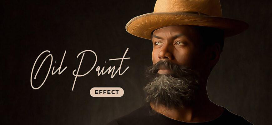Эффект масляной картины из фотографии (Photoshop effect)