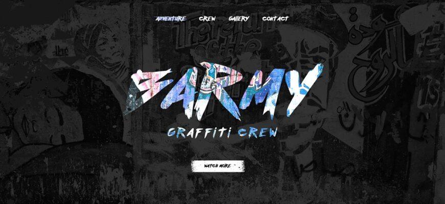 Шаблон графити художника или команды бесплатно (PSD макет)